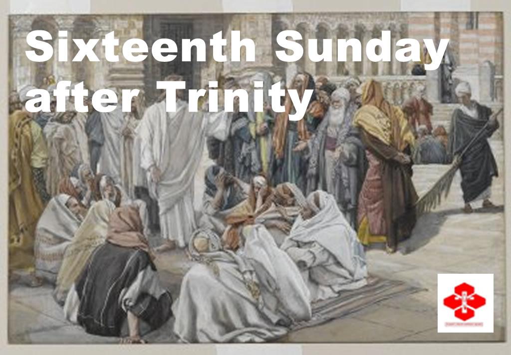 Sixteenth Sunday after Trinity